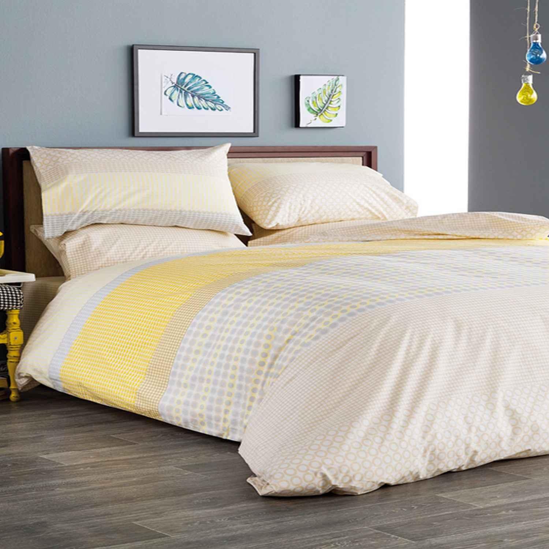 Κουβερλί Roxani 2 Beige-Yellow Vesta Home Υπέρδιπλo 220x230cm