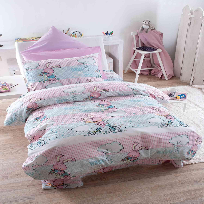 Παπλωματοθήκη Σετ 2τμχ Παιδική Fluffy Pink Ρυθμός 160x250cm