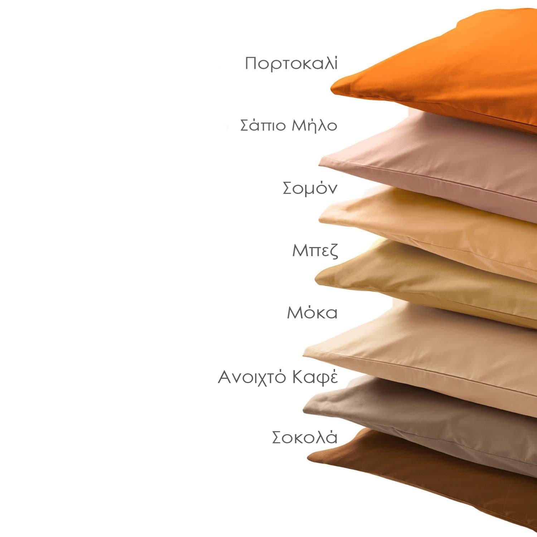 Σεντόνι Delos Chocolate Sb Home Ημίδιπλο 190x260cm