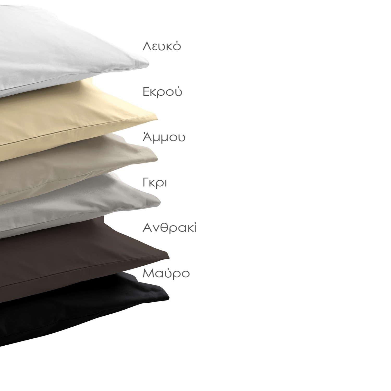 Μαξιλαροθήκες – Delos Grey Sb Home 50Χ70