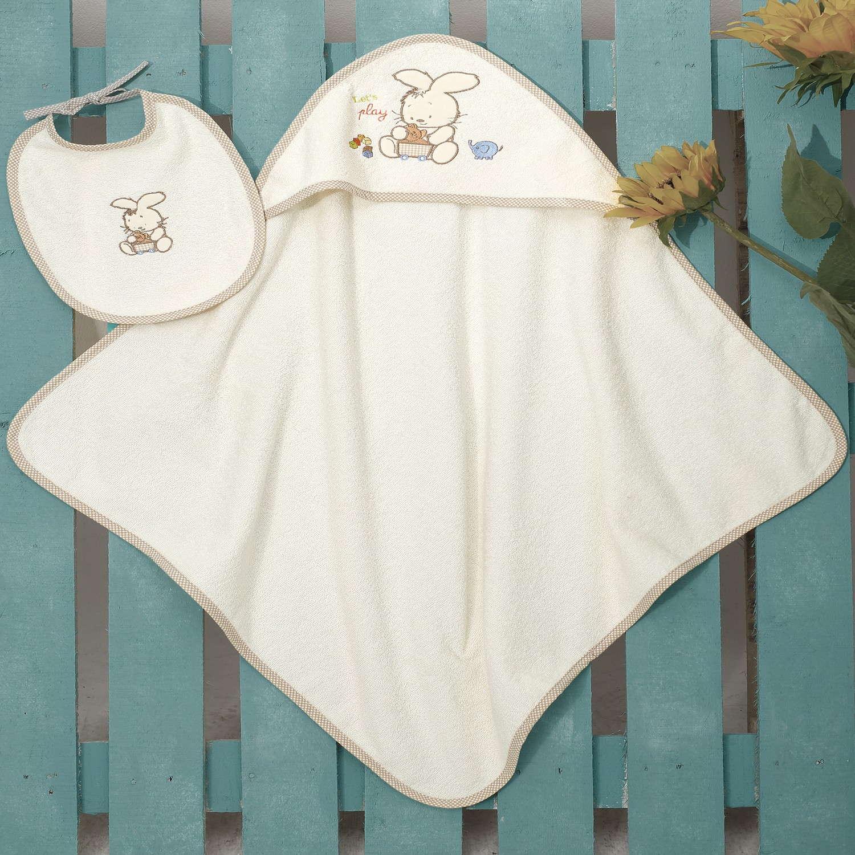 Σετ Κάπα Με Κέντημα & Σαλιάρα Bunny Cream Sb Home 0-2 ετών One Size