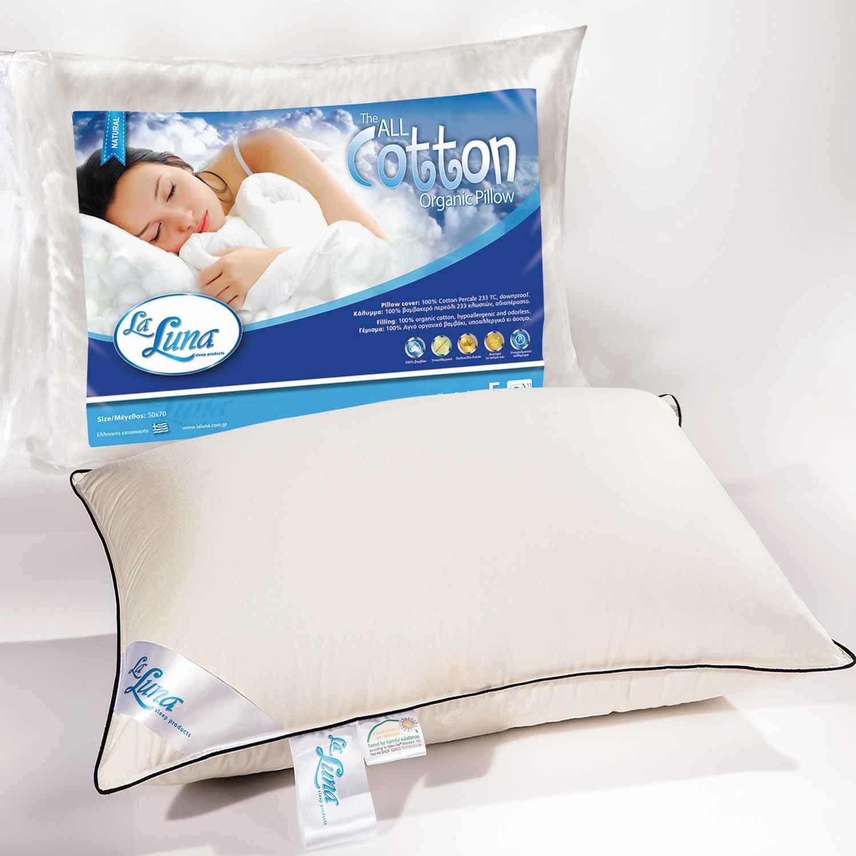 Μαξιλάρι Ύπνου Βαμβακερό All Cotton Organic La Luna 50Χ70