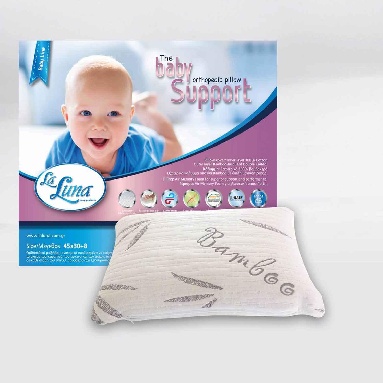 Μαξιλάρι Ύπνου Memory Foam Baby Orthopedic La Luna 45x38cm
