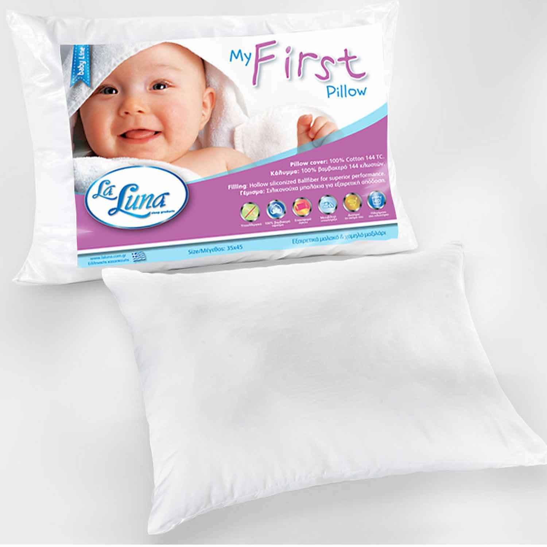 Μαξιλάρι Ύπνου Βρεφικό Βαμβακοσατέν My First Pillow La Luna 35x45cm