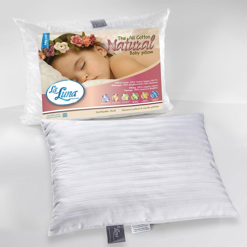 Μαξιλάρι Ύπνου Βαμβακοσατέν Βρεφικό All Cotton Natural La Luna 35x45cm