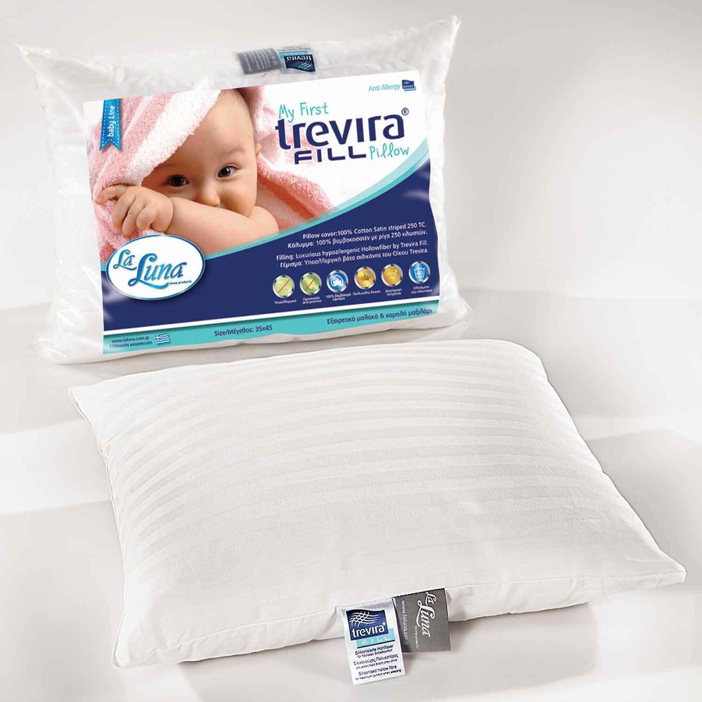 Μαξιλάρι Ύπνου Βρεφικό Βαμβακερό My First Trevira La Luna 35x45cm