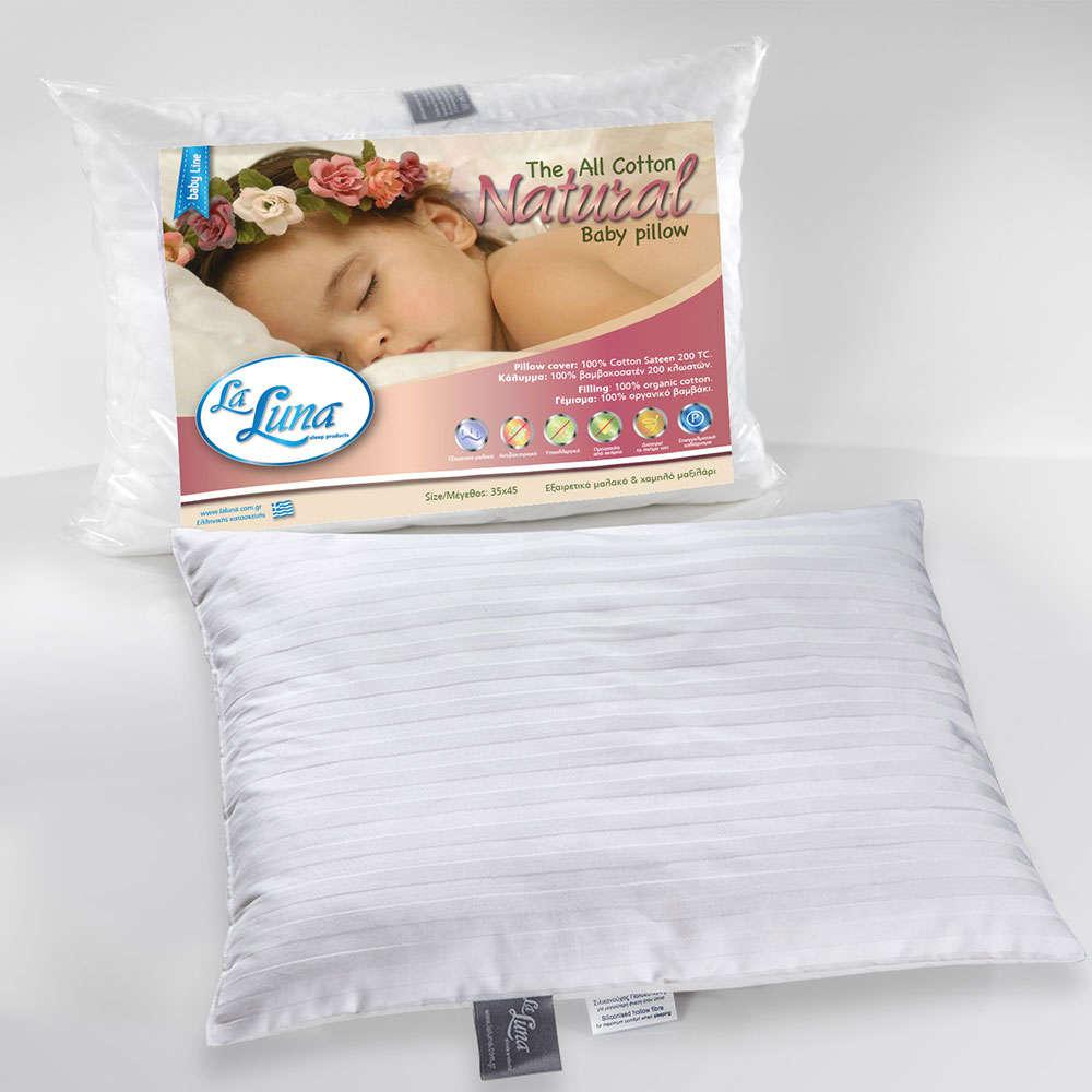 Μαξιλάρι Ύπνου Βρεφικό The All Cotton Natural Pillow White La Luna