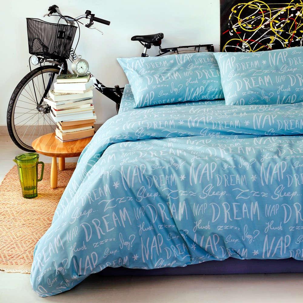Σεντόνια Σετ 4Τμχ Ultra Line Dreamer Blue Melinen King Size 240x260cm