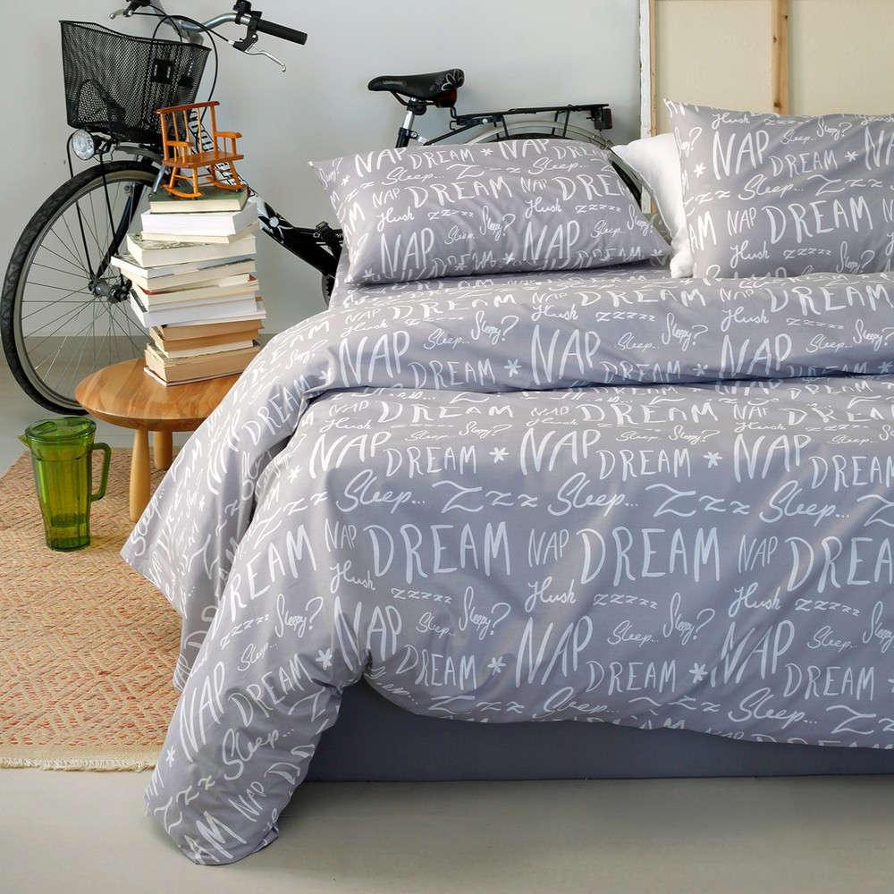 Σεντόνια Σετ 4Τμχ Ultra Line Dreamer Grey Melinen King Size 240x260cm