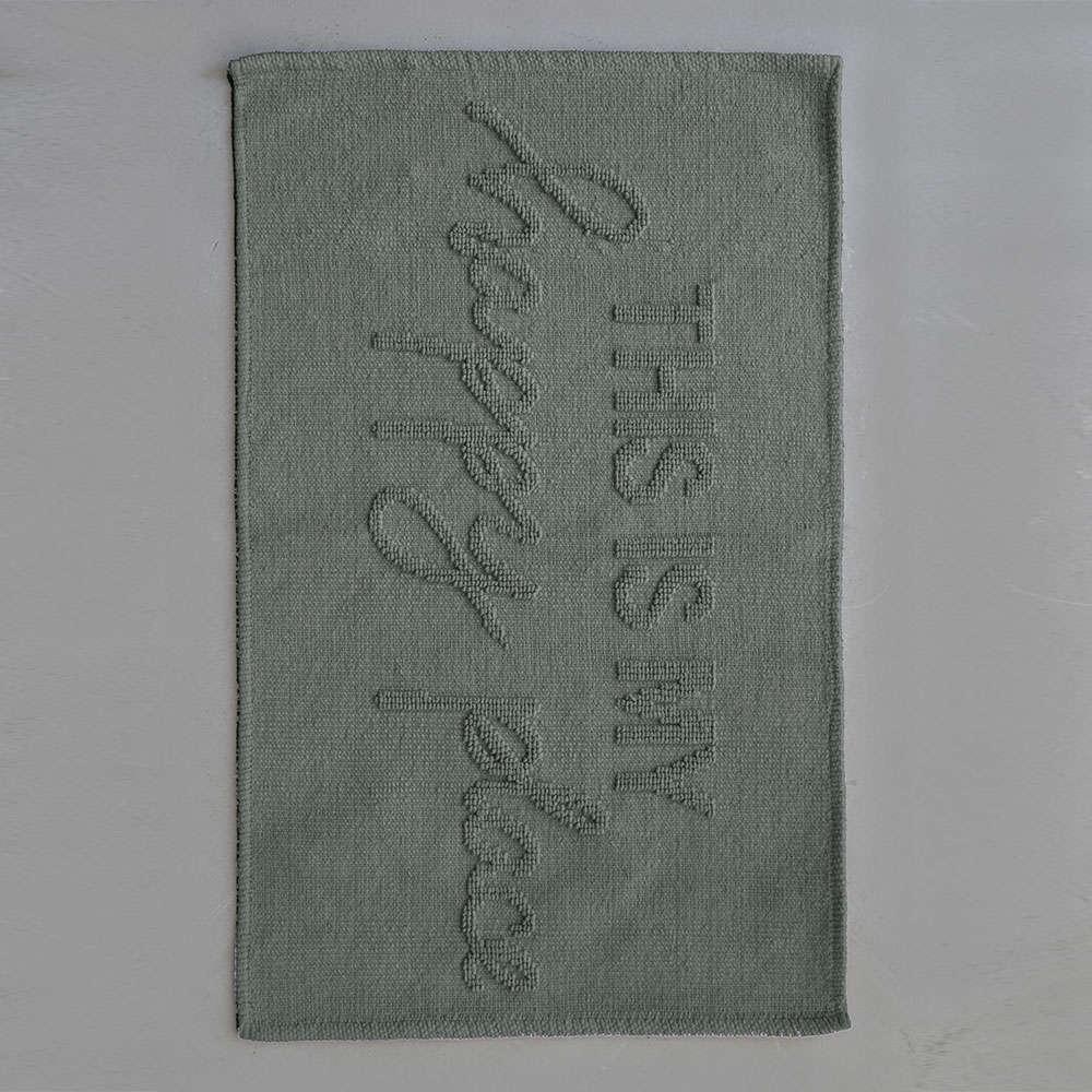 Πατάκι Μπάνιου Hopper Grey Palamaiki Medium
