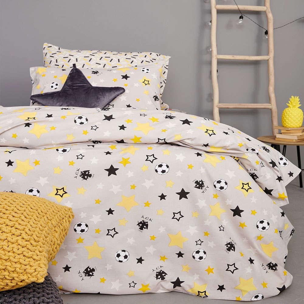 Μαξιλαροθήκες Παιδικές AEK 4 Σετ 2τμχ Yellow Palamaiki 50X75
