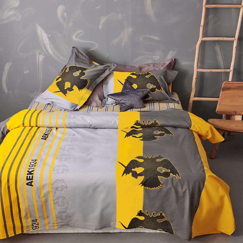 Μαξιλαροθήκες Παιδικές AEK 5 Σετ 2τμχ Grey-Yellow Palamaiki 50Χ70