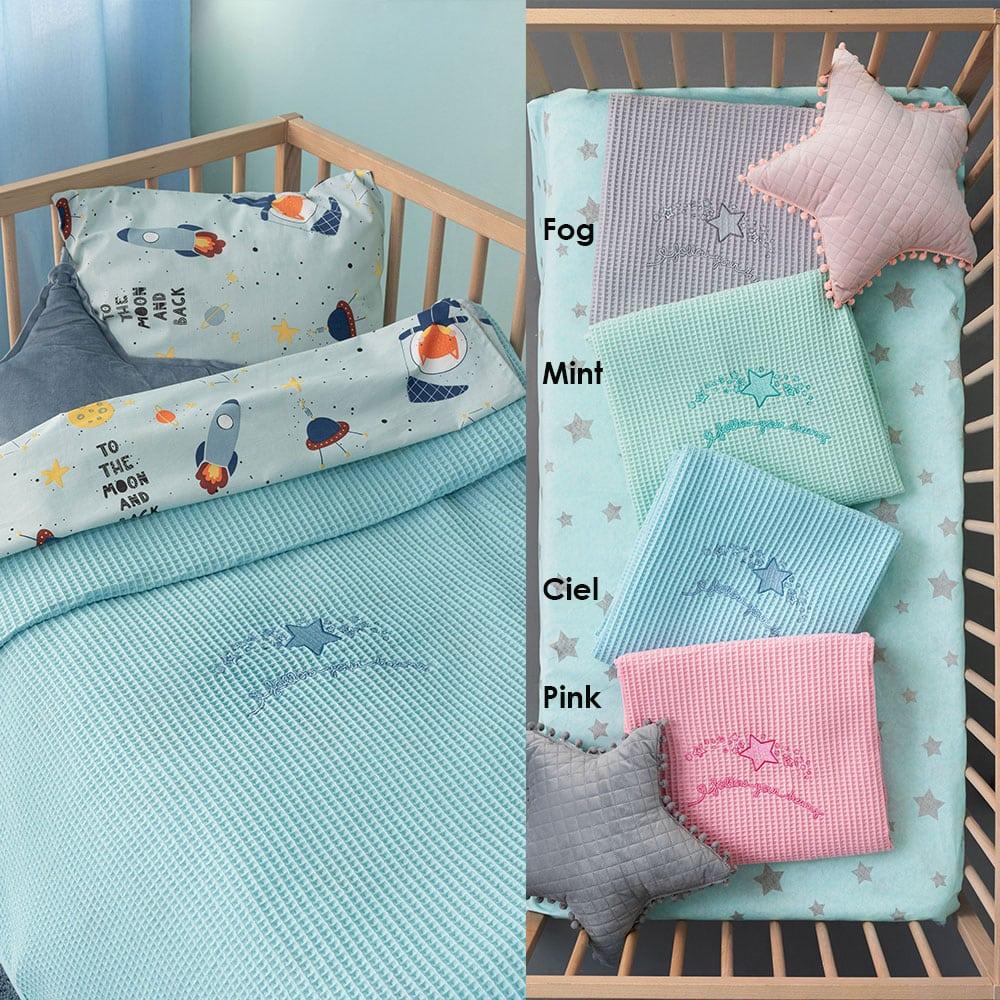 Κουβέρτα Βρεφική Πικέ Dreams Pink Palamaiki Κούνιας