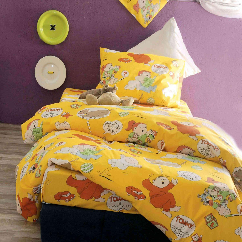 Παπλωματοθήκη Σετ 2τμχ Παιδική Comic Κίτρινο Ρυθμός Μονό 160x250cm