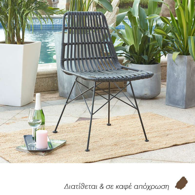 Καρέκλα Amara 48x60x83cm Brown 0020-00-015