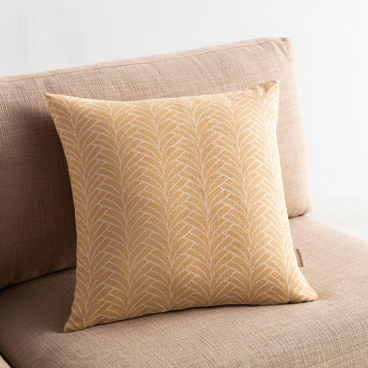 Μαξιλαροθήκη Διακοσμητική Seashell 223/04 Mustard Gofis Home 50X50 Βαμβάκι-Polyester