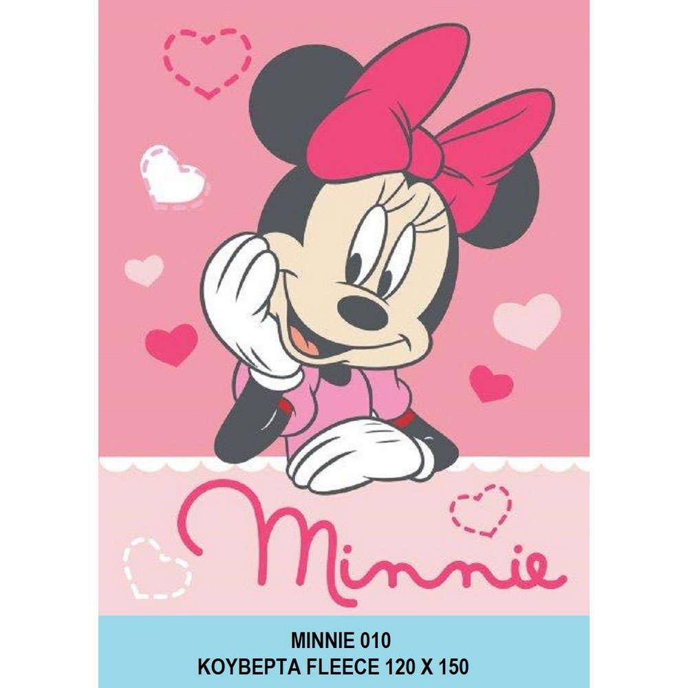 Κουβέρτα Βρεφική Fleece Disney Minnie 06 Digital Print DimCol Κούνιας 120x150cm