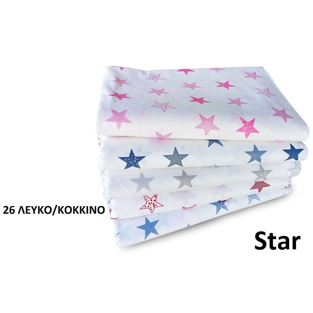 Σεντόνια Παιδικά Σετ 3τμχ Star 26 White-Red DimCol Μονό 160x240cm