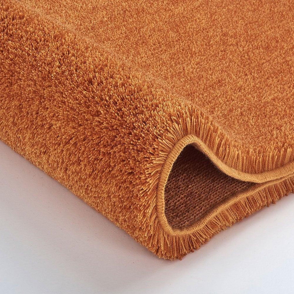 Πατάκι Μπάνιου Relax 5405 Round Rust Kleine Wolke Large