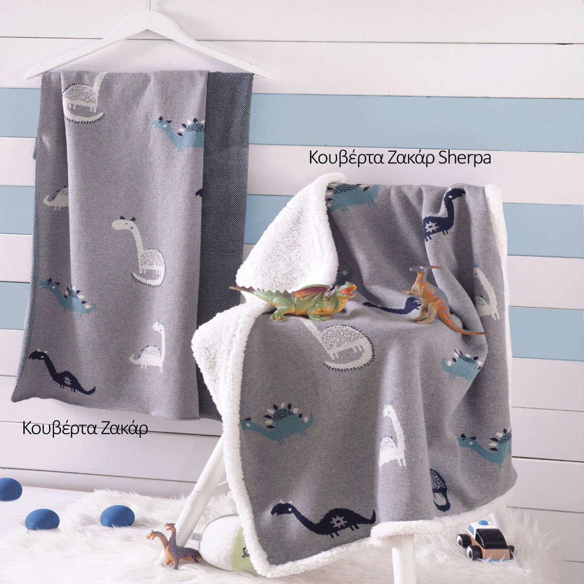 Κουβέρτα Βρεφική Ζακάρ Με Sherpa Dino Ρυθμός Αγκαλιάς 80x100cm