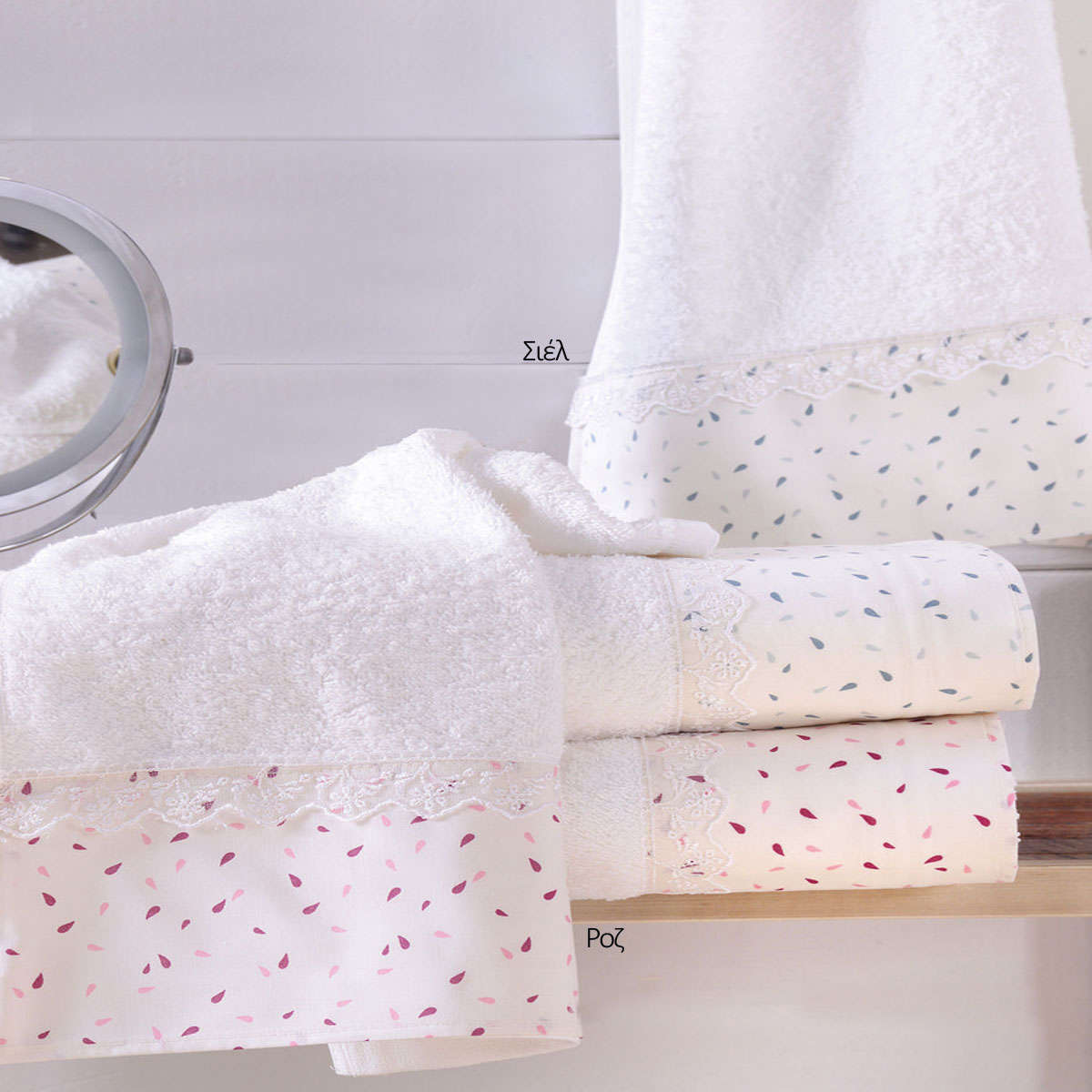 Πετσέτες Σετ 3τμχ Σε Σακούλα Tiny Σιέλ Ρυθμός Σετ Πετσέτες