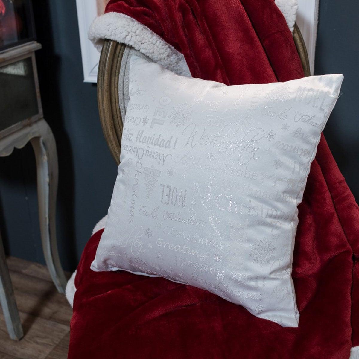 Μαξιλάρι Διακοσμητικό (Με Γέμιση) Δαπέδου Χριστουγεννιάτικo Frozen Silver Teoran 60X60 65x65cm