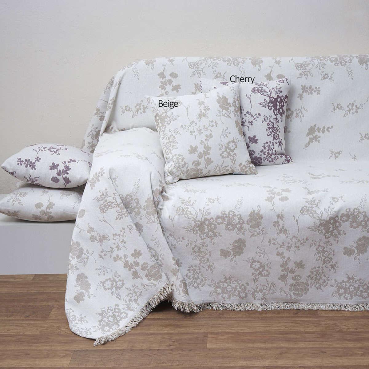 Μαξιλάρι Διακοσμητικό (Με Γέμιση) Des. 1530 Beige Anna Riska 50X50 100% Polyester