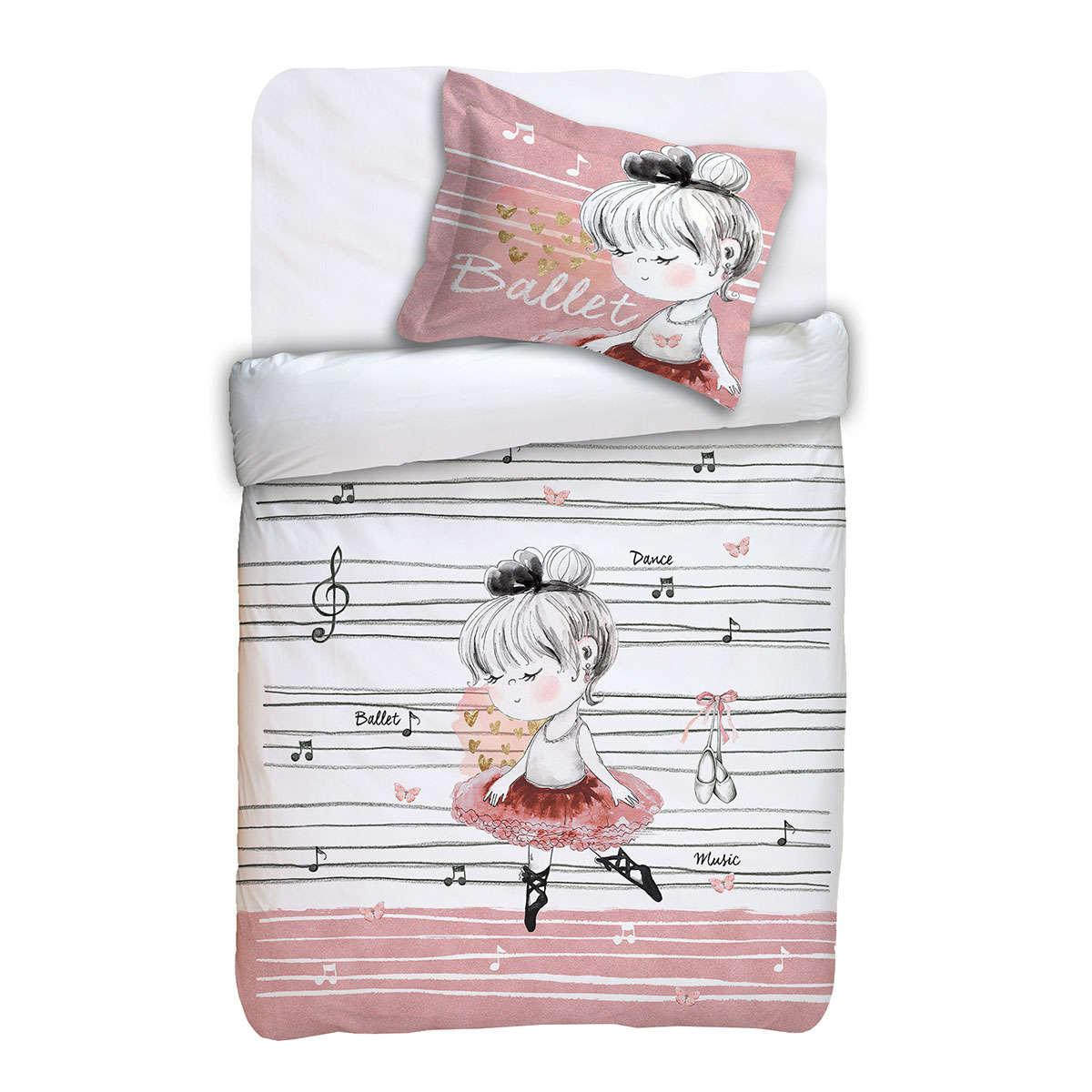 Παπλωματοθήκη Βρεφική Σετ 2 τμχ Des. Ballet White-Pink Anna Riska 120x165cm