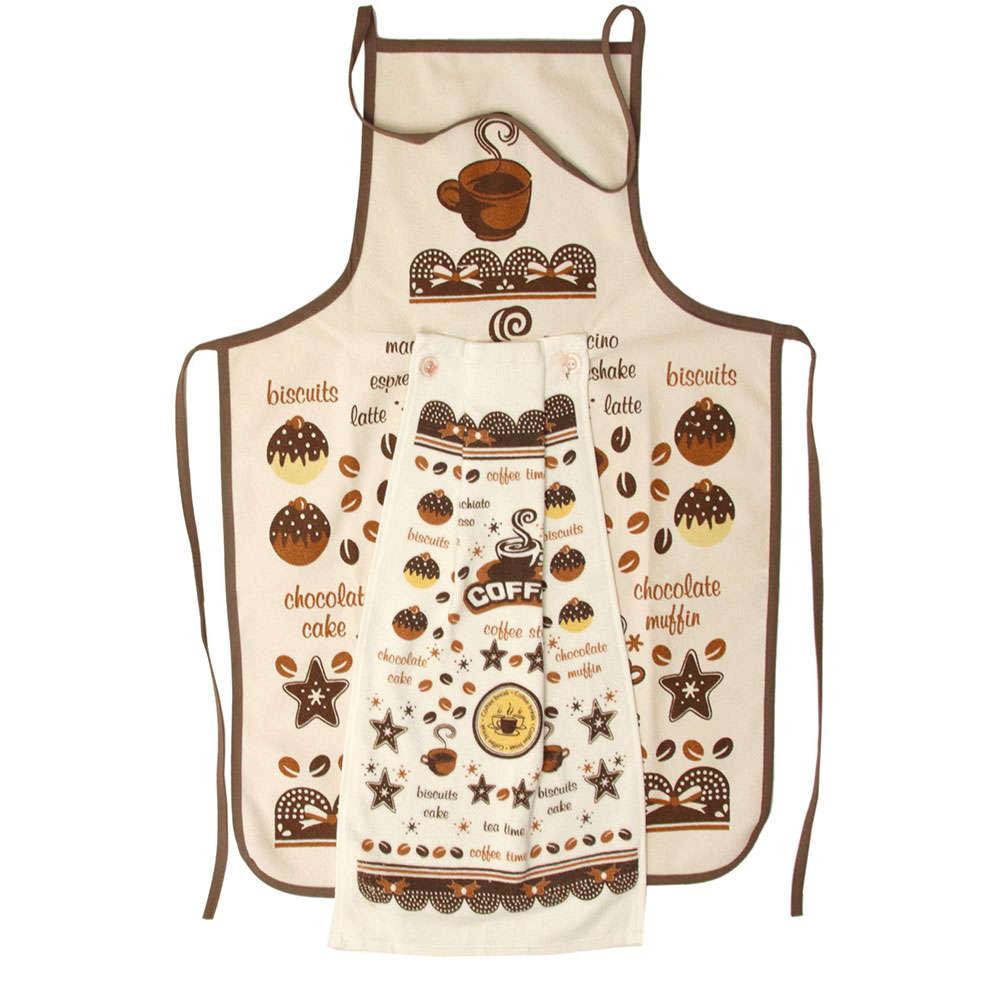 Σετ Κουζίνας 2Τμχ Σχ. 2 Brown-Beige Viopros 40x60cm
