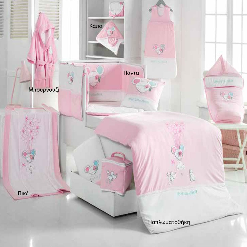 Παπλωματοθήκη Βρεφική Σετ 2τμχ 3061 Dolly Pink Sydney Baby 100x135cm