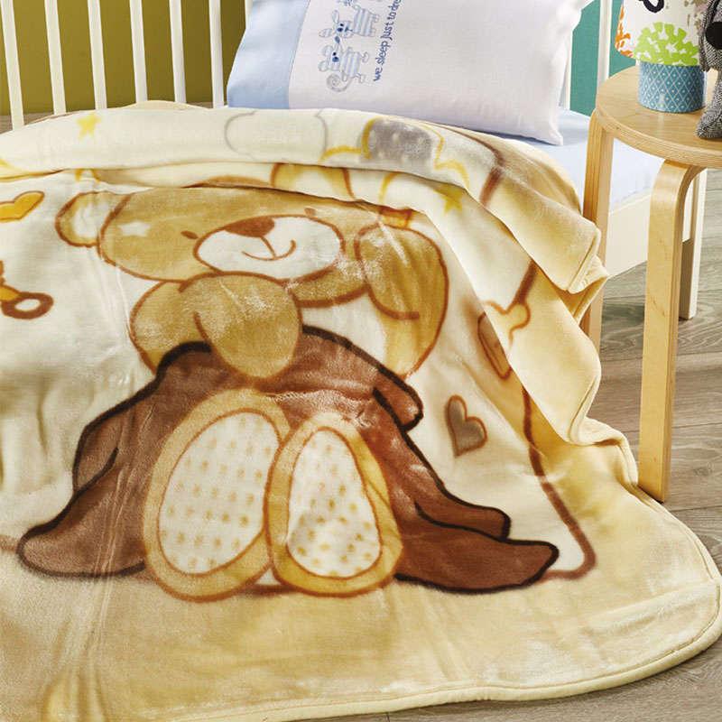 Κουβέρτα Βρεφική WE_KBB52_KBB_No.1 Yellow-Brown White Egg Κούνιας 110x140cm