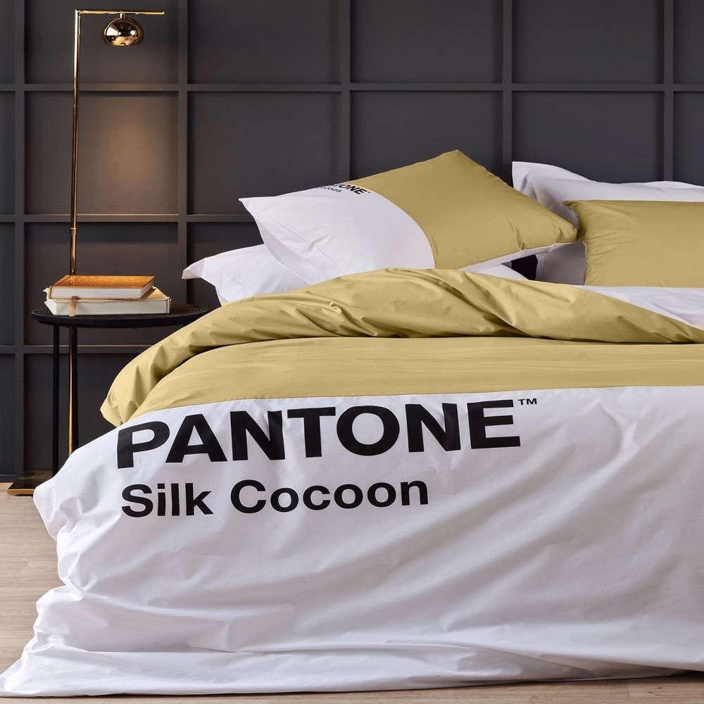 Παπλωματοθήκη Σετ Pantone 1025 Mustard Kentia Υπέρδιπλo 220x240cm