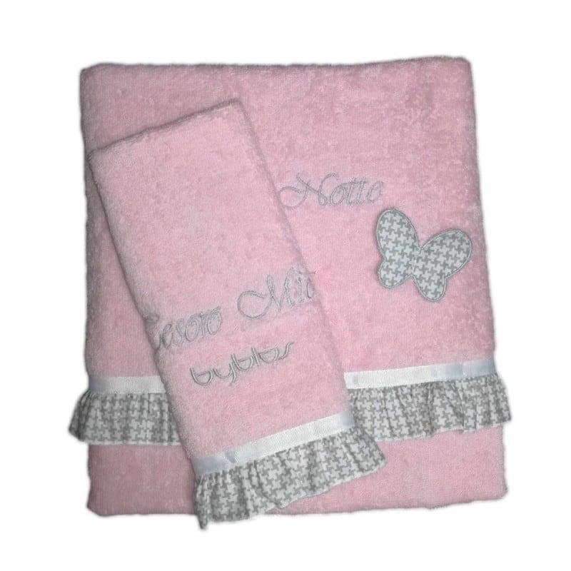 Βρεφικές Πετσέτες Σετ Design 84 Butterfly Pink Byblos 2τεμ Σετ Πετσέτες 30x50cm