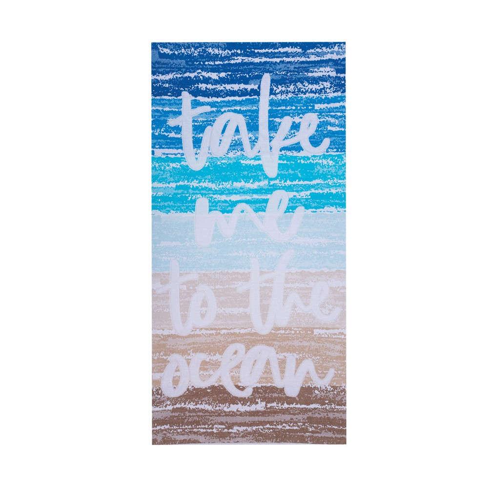 Πετσέτα Θαλάσσης Take Me To Ocean Blue-Beige Nef-Nef Θαλάσσης 100x180cm