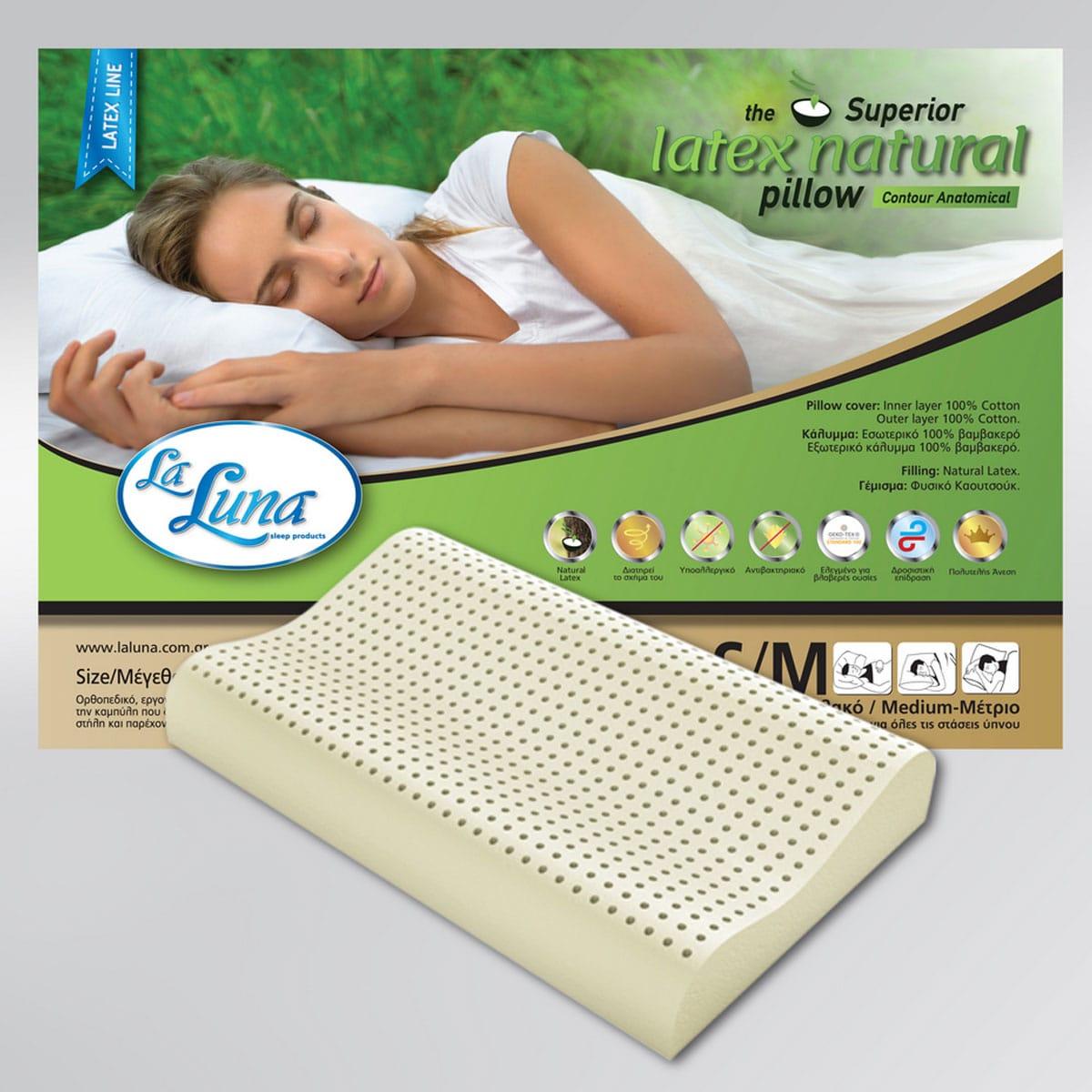 Μαξιλάρι Ύπνου Superior Latex Contour La Luna 50Χ70 50x70cm