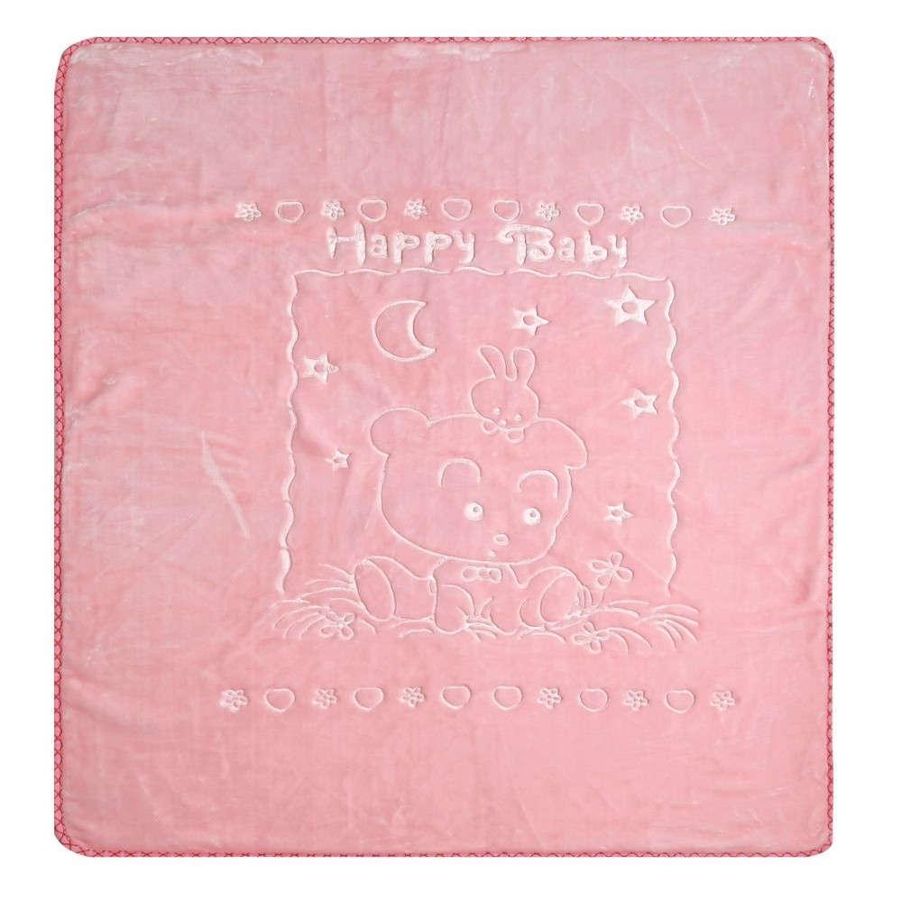 Κουβέρτα Βρεφική Κούνιας Oz 14 Βελουτέ Pink Kentia Κούνιας 100x130cm