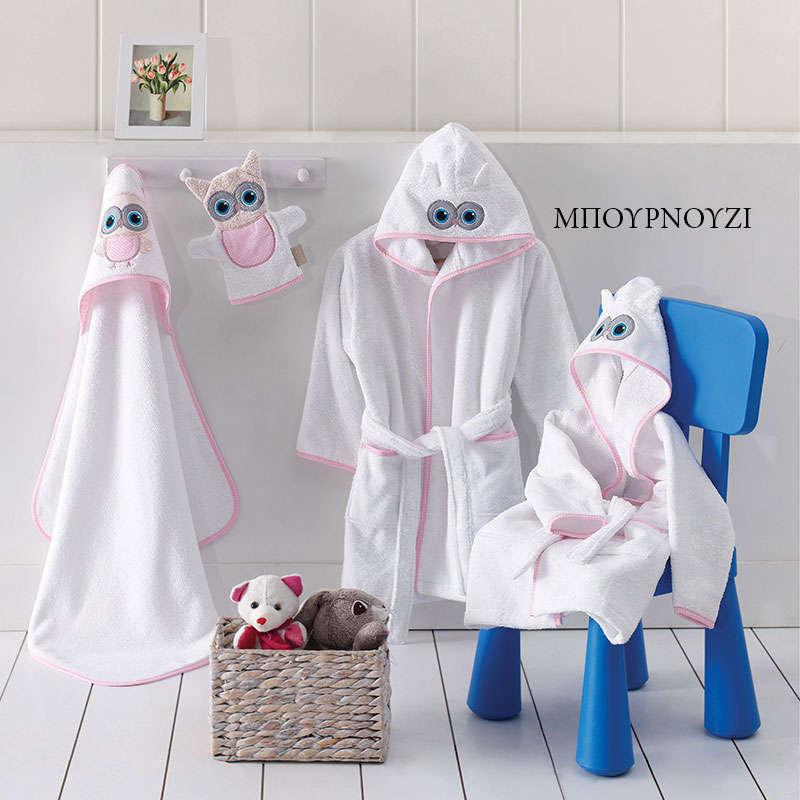 Μπουρνούζι Βρεφικό 3086 Owl White-Pink Nexttoo 2-4 ετών No. 2-4