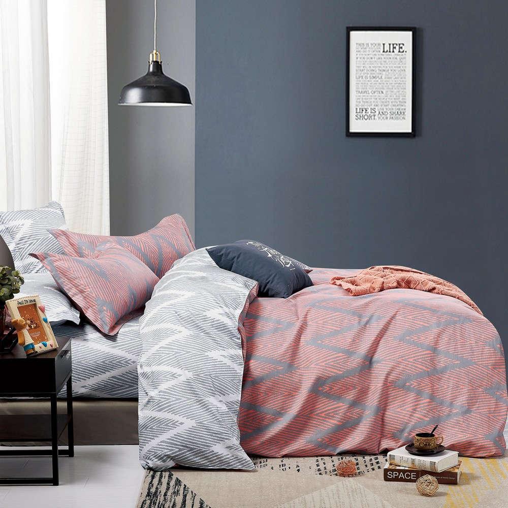 Πάπλωμα Σετ 3Τμχ 1322 Grey-Pink Homeline Υπέρδιπλo 220x240cm