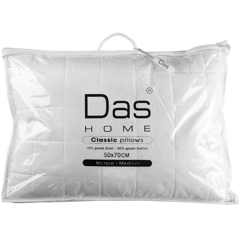 Μαξιλάρι Ύπνου Πούπουλο-Φτερό Classic 1021 White Das Home 50Χ70 50x70cm