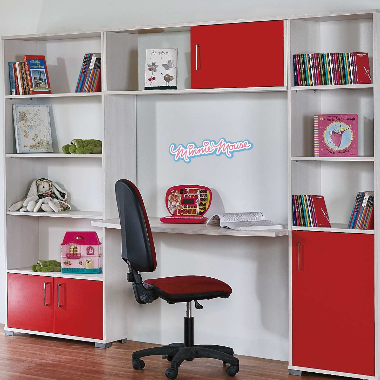 Βιβλιοθήκη Σύνθεση & Γραφείο Lilalo Light Grey-Red 220X32X187 cm